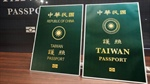 New Taiwan passport shrinks 'Republic of China'